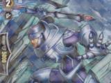 Swordsman of Light, Blaster Axe Grawl