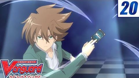 Image 20 Cardfight!! Vanguard Official Animation - Reunion