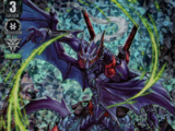 Shura Stealth Dragon, Jamyocongo