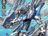Unite Reet Dragon