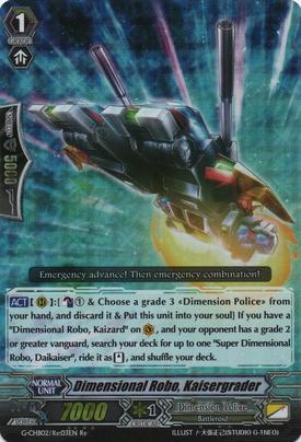 G-CHB02-Re03EN