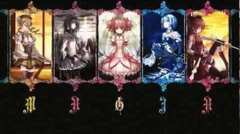 Magia Full German Cover Orchestra Ver.