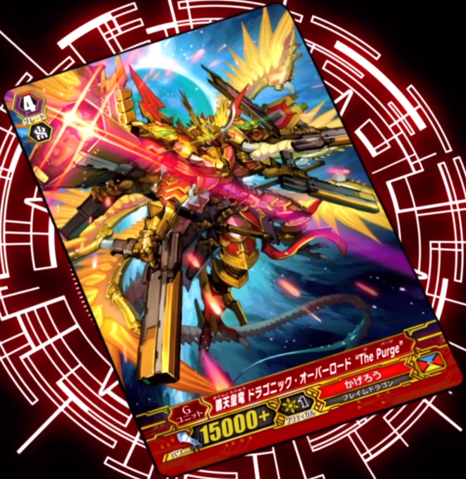 Supreme Heavenly Emperor Dragon Dragonic Overlord The Purge Anime Z