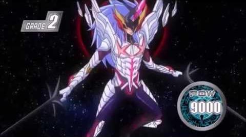 (Legion Mate) Cardfight!! Vanguard Companion Star Star-vader, Photon - HD-1