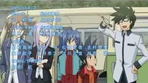 Cardfight vanguard ending 2