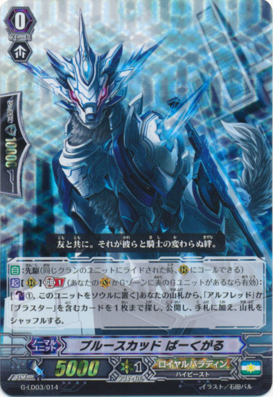 G-LD03-014