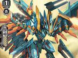 Prism Bird (V Series)