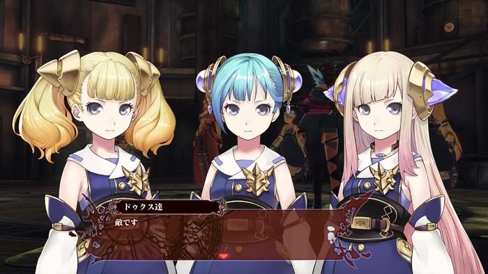 【LoVA】3人のドゥクス