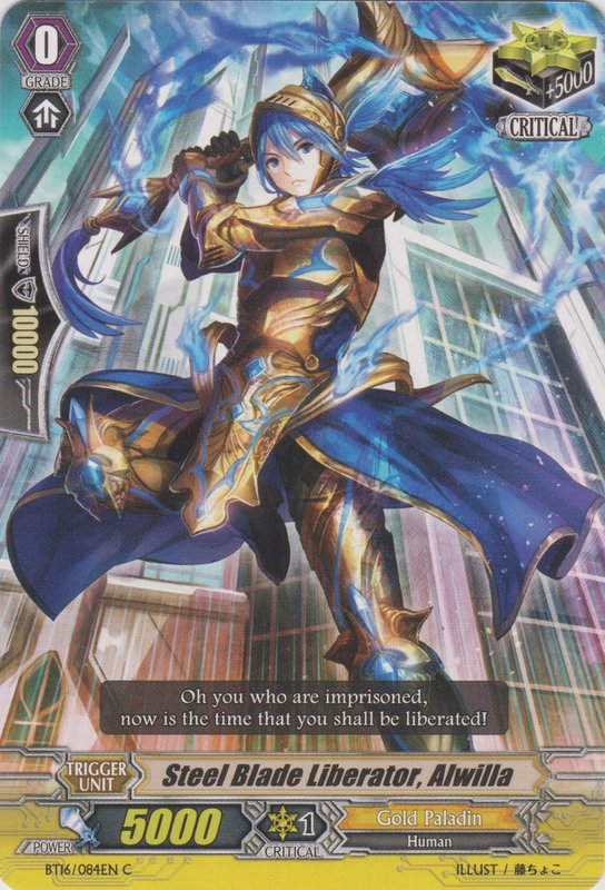 Steel Blade Liberator, Alwilla | Cardfight!! Vanguard Wiki | FANDOM