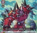 Black Horned King, Bullpower Agrius