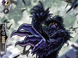 Black Crow Mask