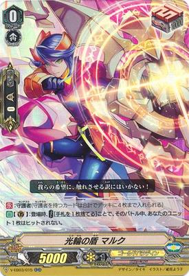 V-EB03-015-RR