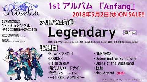 【試聴動画】Roselia 1stアルバム「Anfang」収録曲「Legendary」(5 2発売!!)