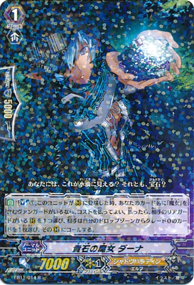 EB11-014