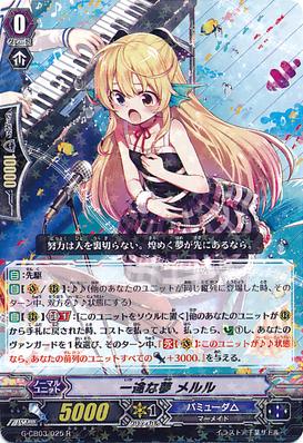 G-CB03-025