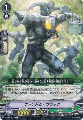 V-EB01-032-R
