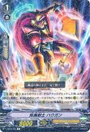 V-EB03-026-R