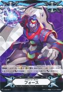V-GM-0017