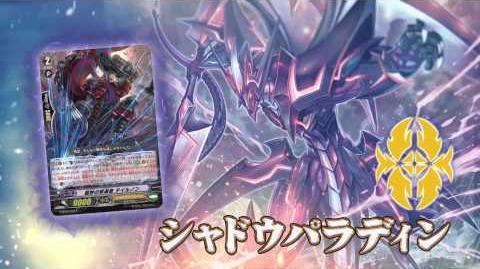 カードファイト!! ヴァンガードG ブースターパック「覇道竜星」