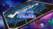 CV-V-Episode40