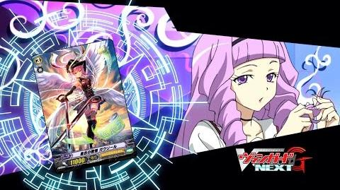 Sub TURN 5 Cardfight!! Vanguard G NEXT Official Animation - Smile of Queen and Schemes-0