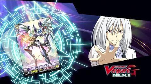 TURN 28 Cardfight!! Vanguard G NEXT Official Animation - Ibuki's Trial