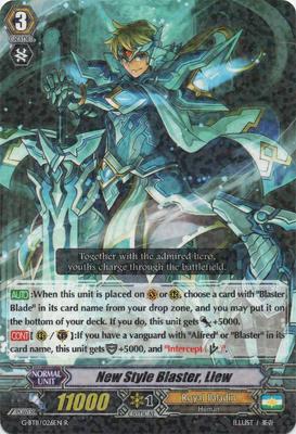 G-BT11-026EN-R