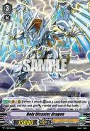 V-PR-0016EN (Sample)