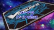 CV-V-Episode10