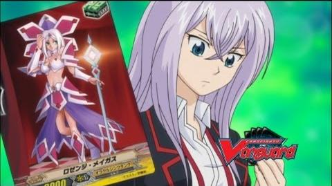 Episode 4 Official Cardfight!! Vanguard 1st Season