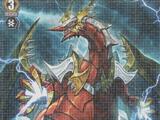 Great Composure Dragon