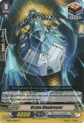 G-EB03-056EN-C