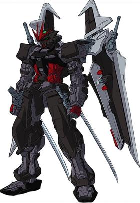 Gundam Astray Noir