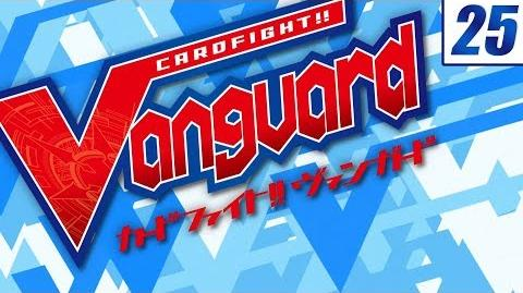 Sub Image 25 Cardfight!! Vanguard Official Animation - Vanguard