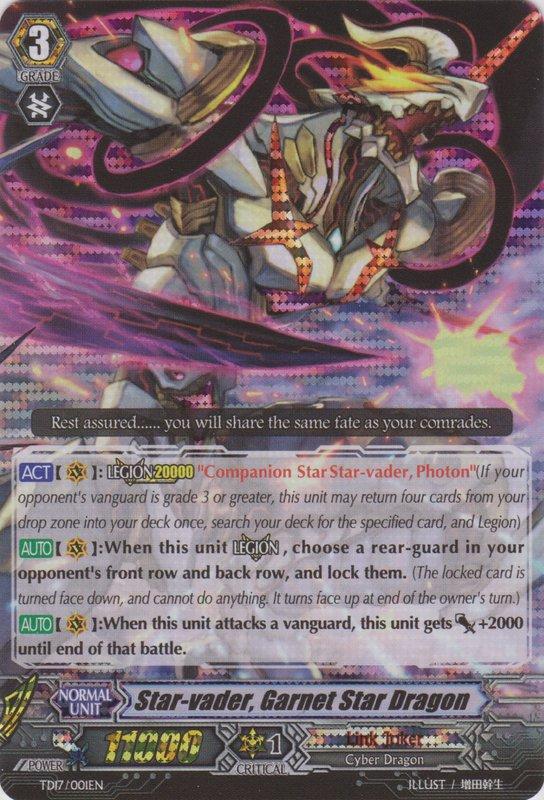 Star Vader Garnet Star Dragon Cardfight Vanguard Wiki