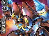 Cosmic Hero, Grandvolver (V Series)