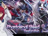 V Booster Set 06: Phantasmal Steed Restoration