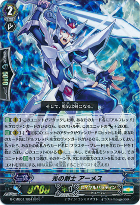 G-CMB01-004