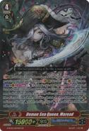 G-FC03-007EN-GR
