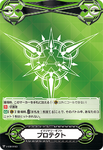 V-GM-0183 (Sample)
