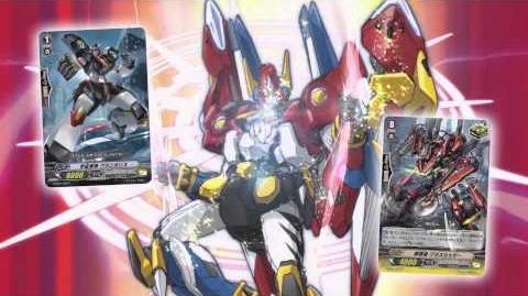 カードファイト!! ヴァンガードG エクストラブースター 第1弾「宇宙の咆哮」3月13日発売