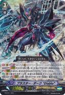 G-LD01-003-RRR
