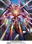 Transcendence Divine Dragon, Nouvelle Vague L'Express (Full Art)