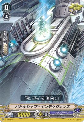 V-TD03-011