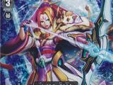 Prime Beauty, Amaruda