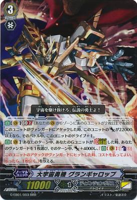 G-EB01-003