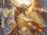 Voltage Horn Dragon (V Series)