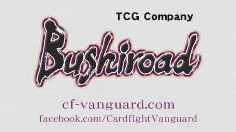 CARDFIGHT!! VANGUARD G CMB01