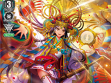 Goddess of the Sun, Amaterasu (V Series)