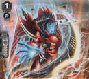 Embodiment of Armor, Bahr (V Series)